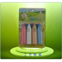 Best Process chalk 4-color (small cone)_1 wholesale