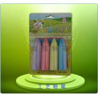 Best Process chalk 4-color (small cone) wholesale