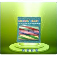 Best Process chalk Toy chalk wholesale
