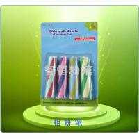 Best Process chalk [Coarse chalk] printing chalk wholesale