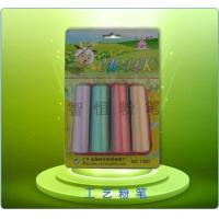 Best Process chalk 4 mounted 4-color chalk wholesale
