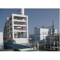 China Wet Process Phosphoric Acid Plant on sale