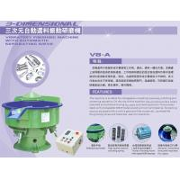 Buy cheap 3-dimensional vibratory finishing machine with automatic separating sieve from wholesalers
