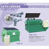 Buy cheap High-Efficiency horizontal vibratory finishing machine from wholesalers