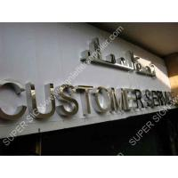 Buy cheap Polished stainless steel lettering 05 from wholesalers