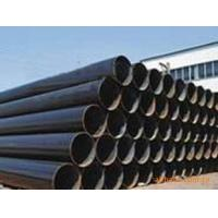 Buy cheap Seamless steel pipe from wholesalers