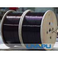 Buy cheap Flat Enamelled Aluminium Wire from wholesalers