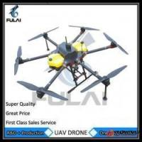 Best Intelligent drone UAV,drone professional carbon fiber frame agriculture sprayer wholesale