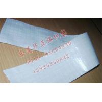 Best Products Film Club wholesale