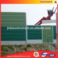 Buy cheap China highway aluminum Noise barrier factory ( ISO 9001 manufacturer ) from wholesalers