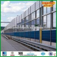 Buy cheap Aluminum acoustic wall panel from wholesalers