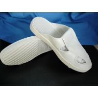 Buy cheap Anti-static shoes Solvent Recyclers from wholesalers