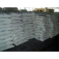57-11-4 Industrial Grade Stearic Acid For Rubber LC-1710