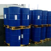 Buy cheap Distilled Tall Oil DTO From Factory Directly from wholesalers