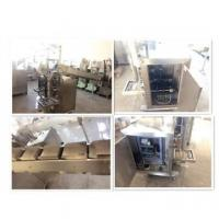 Buy cheap DXDK-500HL/800HL snacks packing machine from wholesalers