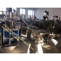 Buy cheap JTCL-F-2000 wheat powder filling machine from wholesalers