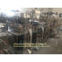 Buy cheap DXDJ-500H Automatic milk packing machine from wholesalers
