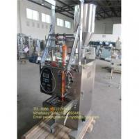 Buy cheap DXDK-100H Automatic Chinese Packaging Machinery from wholesalers