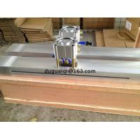 Buy cheap briadge frame 1 from wholesalers