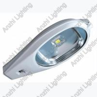 Buy cheap H.I.D. Lamp LED Street Lamp from wholesalers