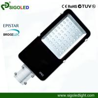 Buy cheap SIGOLED-40W High Power LED Street Light from wholesalers