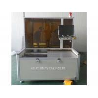 Buy cheap Automatic laser marking machine from wholesalers