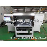 Buy cheap PCB automatic laser marking machine from wholesalers