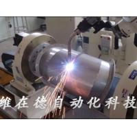 Buy cheap Robotic automatic welding from wholesalers