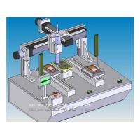 Buy cheap Automatic lock screw machine from wholesalers