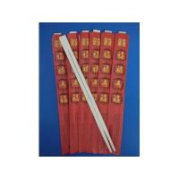 Twin bamboo chopsticks with Red Envelope