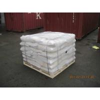 China Agriculture & Feed Additives Phosphorous Acid on sale