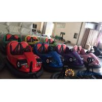 Best Factory Supply Cheap battery bumper car for children toy wholesale
