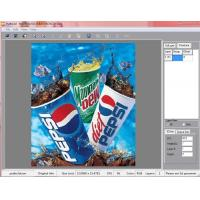 China 3d lenticular photo printing software,interlacing software on sale