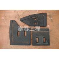 Buy cheap Wear parts Blade from wholesalers