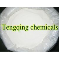 Buy cheap Organic Chemicals Sodium Sulfite from wholesalers