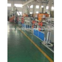 Best 380V Recycled PET flake Bale Pet Strap Extrusion Line for packaging wholesale