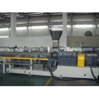 Best Recycled PET Parallel Double screw extruder line Plastic Granulating Machine wholesale
