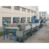 Best single / double screws washing tank, steam washing Waste Pet Bottle Recycling Machine Line wholesale