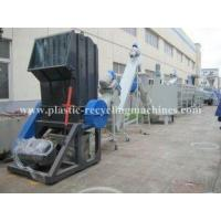 Best PP PE film, sheet, plate friction washing Waste Plastic Recycling Machine wholesale