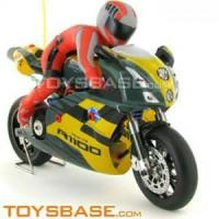Best Nitro Gas RC Motorcycle VH-GP5 wholesale