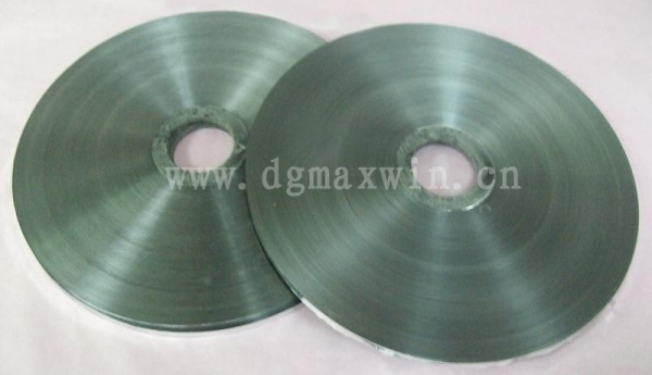 Cheap aluminium/polyester tapes for sale