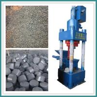Best Scrap Metal Briquette Machine wholesale