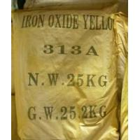 Best Pigment Chemicals Iron Oxide Yellow wholesale