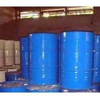 Buy cheap Other Chemicals MTBE from wholesalers