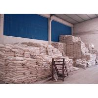 Buy cheap Ammonium Sulphate Fertilizers grade 99% from wholesalers