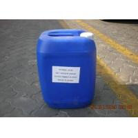 Buy cheap Dangerous Chemicals Formic Acid from wholesalers