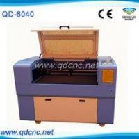 Best 2d laser engraving machine price QD-6040 professional name plate engraving machine wholesale