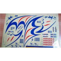 Best Adhesive label Car adhesive stickers wholesale