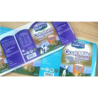 Best Adhesive label Health care products label wholesale