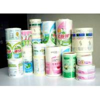 Best Adhesive label Daily chemical product label wholesale